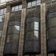 Architecture industrielle  (Vienne, Autriche)